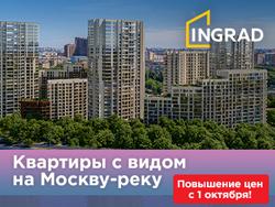 Старт продаж ЖК RiverSky! Премиальное расположение Квартиры от 9,8 млн руб.